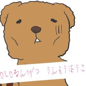 2020年7月 運用報告 -80万円!