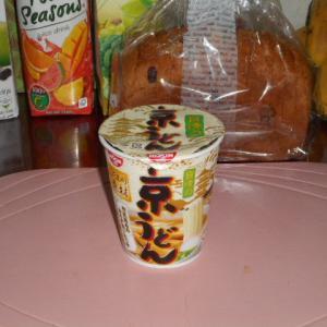 これは、日本からもっと持ってくれば良かった。