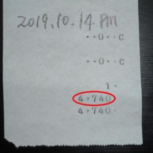 昨日、マビニで1週間ぶりに両替。レートは、ムムム。
