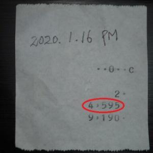 昨日マビニで両替。レートは、やはり悪い。