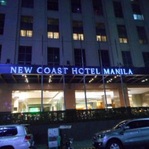 あれ~、あのホテルの名が変わってしまった。