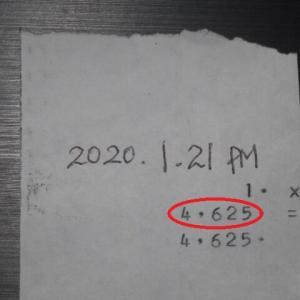 為替は円高方向に!昨日、マビニで両替。