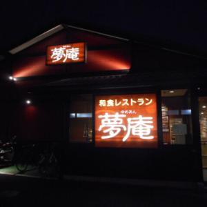 「Go To Eat プレミアム食事券」をこの店で使用。②