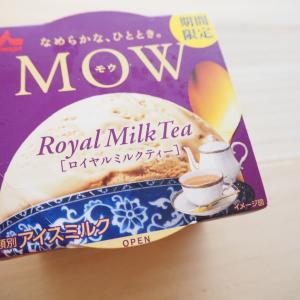 MOW(モウ) ロイヤルミルクティーを食べてみた!