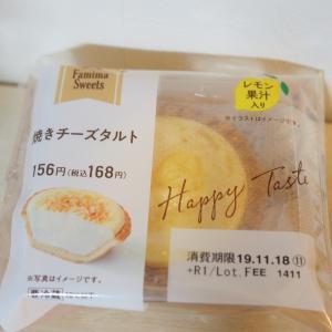ファミリーマートの『焼きチーズタルト』