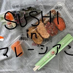 普通の寿司ネタが少ない寿司屋@empire sushi