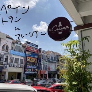 カスタードが激うま!マレーシアで食べるスペイン料理@La Cocina Restaurant Tapas & Bar