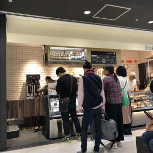 福岡空港3階のベーカリー「Stickball BAKErY 092」 ゆっくりできてコーヒーが美味しい