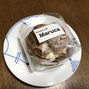 地元の人しか食べることができない幻のクリスマスケーキ 「マルカ」 別海町 北海道