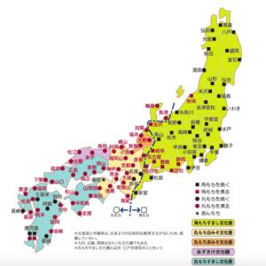 北海道には、丸餅がない? 雑煮もない?
