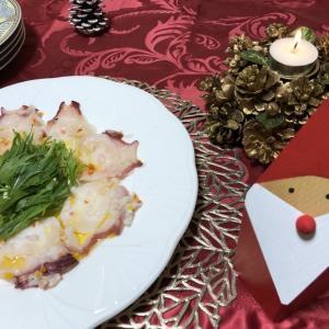 絶品の「カルパッチョ」がでた近所のクリスマスパーティ 「根室人はグルメ」は本当 北海道