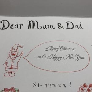 子供からクリスマスカードが届いたけど気に食わないという夫