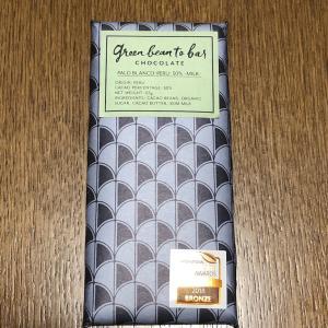 世界一美味しいチョコレート Green bean to bar CHOCOLATE を食べてみた ダイエットしたくてもチョコレートをやめられない人に向いているかも