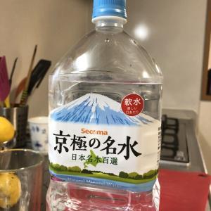 「京極の名水」はやっぱりおいしい セイコーマート