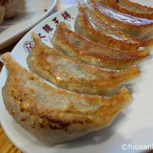 糖質制限中に中華料理の大阪王将で食べたもの