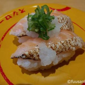 回転寿司で飲み食いした料理やドリンクの糖質量