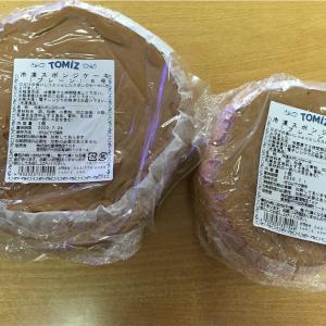 【スポンジ&生クリーム市販】TOMIZと業務スーパーの材料で手作りバースデーケーキ