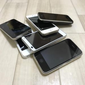 使わなくなったスマホ・タブレット・Wi-Fiルーターはどうやって処分する?3つの方法を詳しく解説するよ!