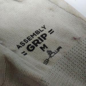 防災:手の保護にかかせないグローブ。「軍手」よりも、「ニトリルゴム」や「皮手袋」がおすすめです。