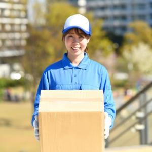 2020年4月ヤマト運輸 郵便局(ゆうパック)玄関を開けなくても荷物が受け取れるサービスが始まっています!
