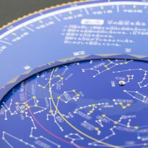 気軽に星空を楽しむ。星座観察用望遠鏡なら、小さな子どもから大人まで楽しめます!