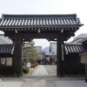京都の清浄華院は慈覚大師が禁裏内道場として開いたのが始まりです