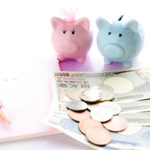 北関東での結婚式費用は380万円!全国相場との差は?