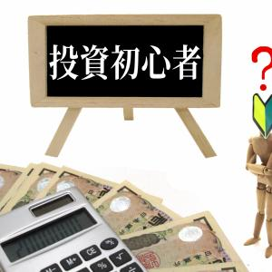 FXで資産形成!FX初心者でも月5000円を安定して稼ぐ方法とは?
