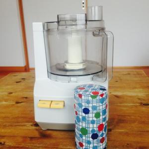 楽な台所~平日も大量に作る時も時短で便利な調理器具