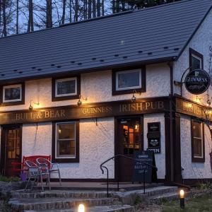Irish Pub BULL & BEAR で ギネスビールを TAKE AWAY