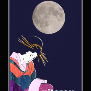 名月と浮世絵