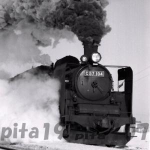 蒸気機関車C57 室蘭本線栗丘発車