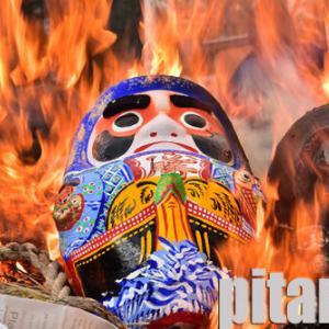 #1どんと祭巡り 若林区卸町神社のどんと祭№1 2021年1月14日