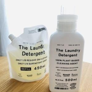 【サスティナブルな暮らし】1回につき12円高い洗濯洗剤