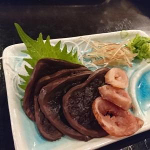 【 食べ物メモ】静岡県富士市 うお菜