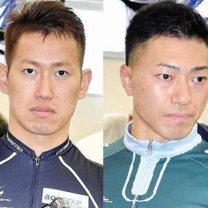 父の日のナショナル怪物対決・和歌山高松宮杯決勝