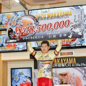 先行逃げ切りこそ最強の証明・和歌山高松宮杯の結果