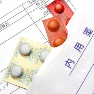 お薬を調べるのに便利なサイト