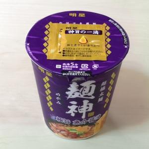 明星食品『麺神カップ 極旨魚介醤油』セブンイレブンでキャンペーンも実施中!