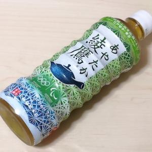 「綾鷹 伝統工芸支援ボトル」で日本の伝統工芸を応援しよう!