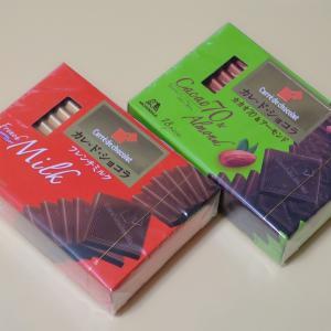 森永のチョコで1円を寄付!「1チョコ for 1スマイル」