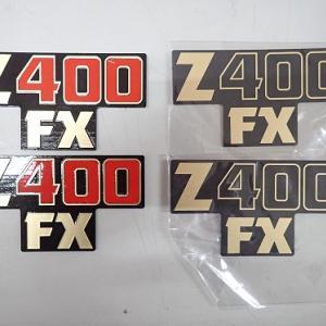 【完】Z550FX:SPECIALな1台