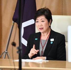小池百合子知事の前夫は誰で離婚理由が気になる!若い頃のアナウンサー時代やコスプレ画像が話題!
