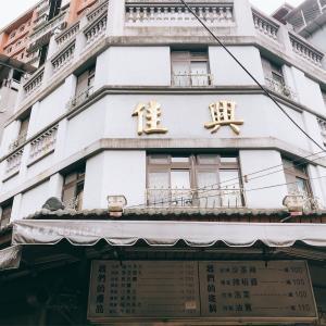 台湾女子旅③