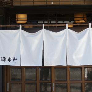 【地元の美味しい定食屋さん】阿蘇小国町『源来軒』で中華丼と焼肉定食を食べる腹ペコアラサー女。