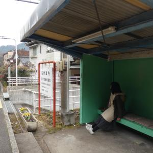 【無人駅巡りと手作りケーキ】早朝の豊後中川駅をのんびり散策してきました!!