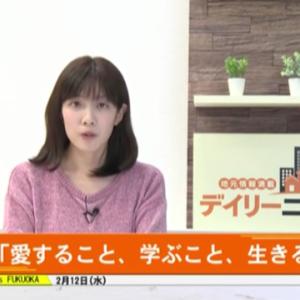 JCOM福岡デイリーニュースで放送されました!