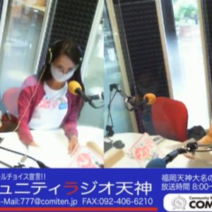 ママ夢ラジオ福岡にゲスト出演しました。