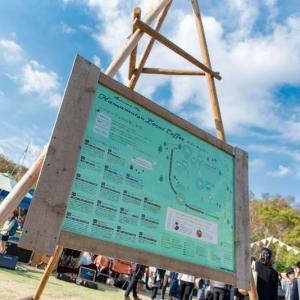 【浜松ローカルコーヒーフェス2019】11/24(日)開催!浜松城公園に個性的なコーヒー店が大集結