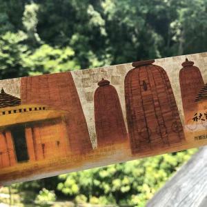 秋野不矩美術館に行ってきた!インドの風を感じる作品を座って鑑賞!【割引情報あり】